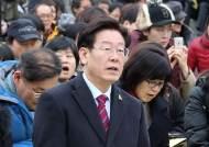 """이재명 대선 출마선언…""""박근혜·이재용 사면 결코 없을 것"""""""