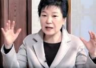 1시간 인터뷰, 탄핵 본질 비켜간 '시중 루머' 주로 문답