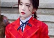 '레드벨벳' 아이린 실물 처음 본 연예인들의 반응
