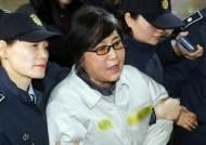 두 번째 체포된 최순실, 특검 출석…오늘은 '묵묵부답'