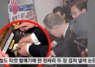 '20일 천하' 반기문, '말 말 말'로 본 지지율