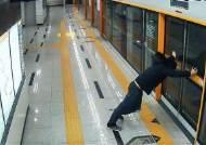 인천교통공사, 열차 비상 정지 버튼 누르고 안전문 훼손한 민폐고객 경찰 고발