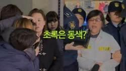 [영상] 초록은 동색? 최순실 박채윤 특검 출석도 닮은 꼴