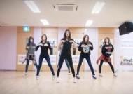 '레깅스 완판' 시킨 손나은의 레전드 안무 연습 영상