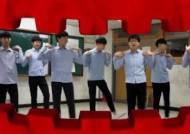 과천문원중 학생들이 패러디한 트와이스 'TT' 뮤비