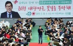 탄핵 선고 앞두고 촛불·태극기 세대결…경찰 1만5000명 투입