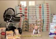 """저출산 고민하는 덴마크에선 """"배란일에 여행 예약해 임신되면 3년간 육아 용품 지원"""""""