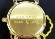 """황교안 '권한대행 시계'에 야권 """"대통령 놀음"""""""