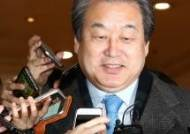 """김무성 """"친박 패권세력, 朴 대통령 비참한 결과 가져올 것"""""""