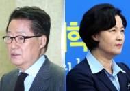 특검 연장 무산 책임 두고 '민주-국민' 감정싸움