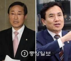 """""""어디서 반말이야""""…김진태·박범계 고성 끝 법사위 파행"""