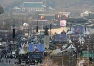 탄핵정국 막바지…찬반 주말집회 총력전