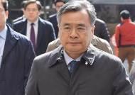 """박영수 특검, 결과발표 소회...""""절반의 성공, 국민께 죄송"""""""
