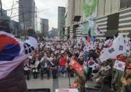 """""""계엄령 선포하고 국회 해산하라""""…대구서 탄핵반대 집회 열려"""