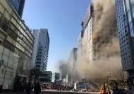 상암동 공사현장에서 화재 발생…MBC 직원 전원 대피