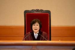 '박근혜 탄핵' '통진당 해산' 주도했던 이정미 헌재소장 권한대행 오늘 11시 퇴임식