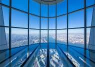 아찔하고 아름답구나…국내 최고층 전망대 '서울스카이'에서 바라본 서울