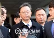 """""""앞뒤가 똑같은 민정수석~""""...'우병우송' 부르는 부산 촛불집회 화제"""
