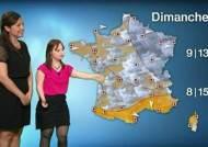 기상캐스터 된 다운증후군 여성, 날씨 방송 무사히 마쳐