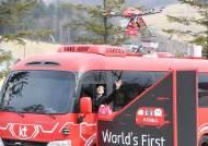 KT표 자율버스, 평창올림픽 산길 누빈다