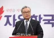 """인명진 """"친박은 삥땅 좀 쳐볼까, 공천 좀 받아볼까 모인 패권세력"""""""