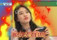김소혜가 부른 이름 듣고 욕 먹은 기분 느낀 김희철