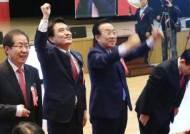 """홍준표 """"문재인, 새로운 '뇌물 정권' 만들겠다는 이야기"""""""