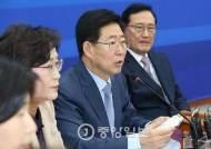 """민주당 """"경선 투표 결과 유출 문건, 사실 아냐""""...진상 조사 착수"""