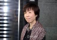 """이선애 헌법재판관 후보자 '다운계약' 논란에...""""부동산 중개업소 맡겼다"""""""