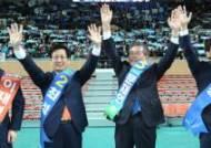 민주당, 호남 경선서 문재인 득표율 60%...압도적 1위
