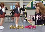 """""""이수근이랑 동갑?""""…짓궂은 장난에도 웃음 잃지 않는 아이돌"""