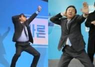 바른정당 김성태 의원이 사랑하는 '무아지경' 포즈