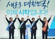 [민주당 대전Live③] 호남 연설로 내다본 충청 연설의 관전 포인트는?