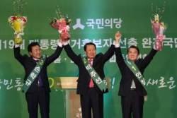 [국민의당 경선 LIVE] 서울ㆍ인천 경선, 오후 2시 기준 2만 명 넘어서