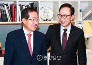 """홍준표 만난 MB """"성질부리지 말고 적도 포용해야"""""""