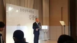 """김종인 대선 출마 """"3D프린터를 '삼디'로 읽는 대통령 안 돼"""""""