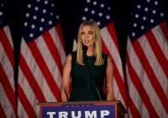 [인사이트] 돈·외모·권력 다 가진 최고 셀럽 … 이방카, 미국 여성이 닮고 싶은 톱5