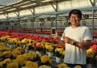 비닐하우스 온도, 독거노인 상태 감지 … 농업부터 생활까지 4차 산업혁명 '성큼'