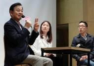 """""""대북정책은 정권 아닌 국가 차원에서 결정돼야"""""""