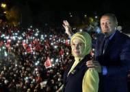'21세기 술탄' 꿈꾸는 터키 대통령, 에르도안 그는 누구인가