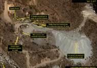 """""""북한의 미사일 발사는 미국의 레드라인 탐색"""""""