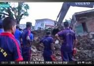 스리랑카 '쓰레기 산' 붕괴로 최소 30명 사망