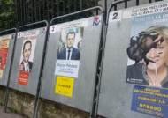 대선 판세 가를 34% 부동층, 전략적 투표와 소신 투표 사이에서 고민 중