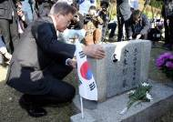 4·19 혁명 57주년…문재인·안철수·유승민 묘역 참배