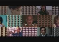 [매거진M] '30초의 미학' 아랍영화제 트레일러