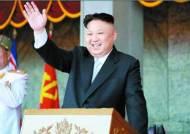 김정은, 트럼프·시진핑·푸틴 등과 영향력 있는 지도자