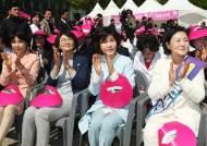 서울광장에 모인 부인 4명의 '통합내조'