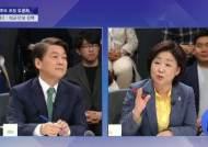 """[대선 4차 TV토론] 심상정 """"안철수 정책, 사장님 마인드"""""""