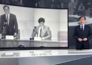 """손석희 앵커 """"토론은 아직 두 번이 더 남아있다"""""""