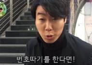 '김상중'인 채로 홍대에서 구애활동 하는 유튜버